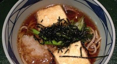 Photo of Japanese Restaurant Soba Nippon at 19 W 52nd St, New York, NY 10103, United States
