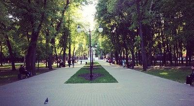 Photo of Park Парк «Орлёнок» at Ул. Чайковского, Воронеж, Russia