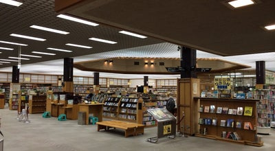 Photo of Library 朝霞市立図書館 本館 at 青葉台1-7-26, 朝霞市 351-0016, Japan