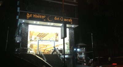Photo of Jewelry Store Sri Ganesh Diamonds And Jewellery at No.25, Near Petrol Bunk, Sankey Road, Sadashivanagar, Bangalore, Bangalore 560080, India