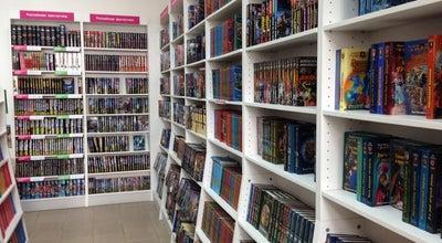 Photo of Bookstore Читай-Город at Красноармейская Ул., 60, Краснодар 350000, Russia