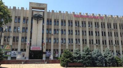 Photo of Concert Hall Центральный концертный зал at Красная, 5, Краснодар, Russia