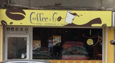 Photo of Bakery Coffee & Go at 50 Aksakov St., Sofia 1000, Bulgaria