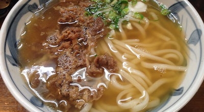 Photo of Diner うどん古都 幸町店 at 幸町37-9, Isahaya 854-0022, Japan