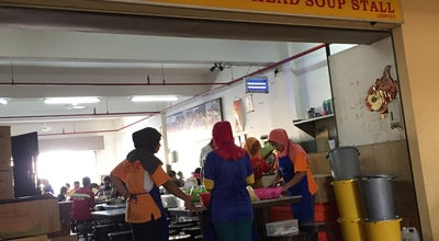 Photo of Coffee Shop Loong Fish Head Soup Stall at Labuan Times Square, Malaysia