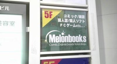 Photo of Bookstore メロンブックス 静岡店 at 葵区紺屋町8-6, Shizuoka 420-0852, Japan