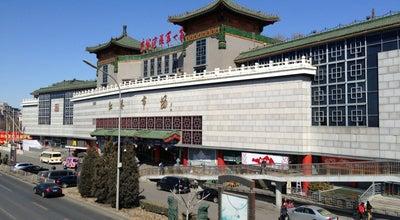 Photo of Flea Market Hong Qiao Pearl Market 红桥市场 at 9 Tiantan Rd, Beijing, Be, China