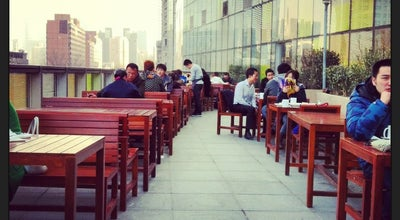 Photo of New American Restaurant 新元素 Element Fresh at 8-3-3,, Beijing, Be 100027, China