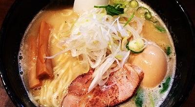 Photo of Food 麺屋 吉佐 at 新栄町1-1, 茅ヶ崎市 253-0044, Japan
