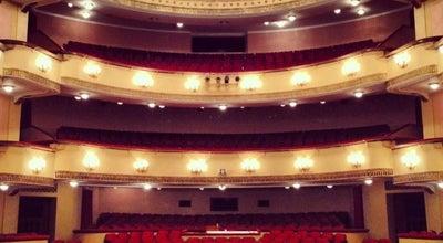 Photo of Theater Театр им. Вахтангова at Ул. Арбат, 26, Москва, Russia