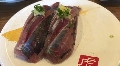 Photo of Sushi Restaurant 寿司虎 鹿屋本店 at 笠之原1936-1, 鹿屋市 893-0023, Japan