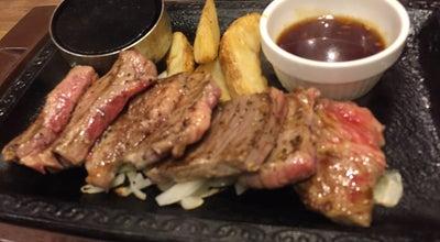 Photo of Steakhouse ステーキガスト 大分木ノ上店 at 大字木上字鉾手5-1, 大分市 870-1161, Japan