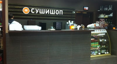 Photo of Sushi Restaurant Суши Шоп at Ул. Гагарина, 22, Екатеринбург, Russia
