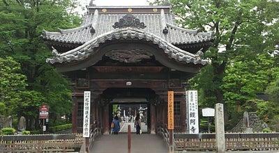 Photo of Temple 鑁阿寺 山門 at 家富町2220, 足利市, Japan