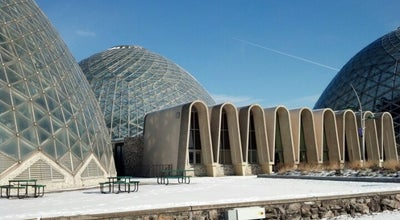 Photo of Park Mitchell Park Horticultural Conservatory (The Domes) at 524 S Layton Blvd, Milwaukee, WI 53215, United States