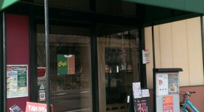 Photo of Coffee Shop 珈琲工房 ひぐち 桜町本店 at 那加桜町1-72-1, 各務原市 504-0912, Japan