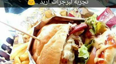 Photo of Burger Joint burger box at University St., Irbid, Jordan