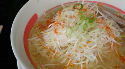 Photo of Ramen / Noodle House 幸楽苑 花巻店 at 東宮野目第12地割12-1, 花巻市, Japan