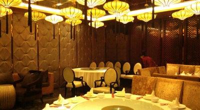 Photo of Chinese Restaurant 醉爱时尚餐厅 at 海淀区中关村东路8号东升大厦2-3楼(近成府路), 北京, 北京, China