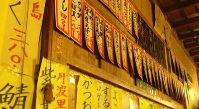 Photo of Sake Bar たつみ at 中京区中之町572, 京都市, Japan