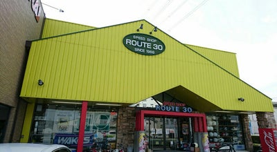 Photo of Motorcycle Shop ルート30 at 当新田107, 岡山市 南区, Japan