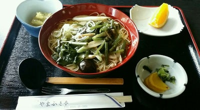Photo of Ramen / Noodle House やまぶき亭 at 城北町6-13, 白石市 989-0255, Japan