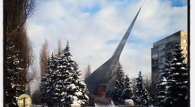 Photo of Monument / Landmark Стрела (Памятник летчикам Балтики) at Советский Просп., 68, Калининград, Russia