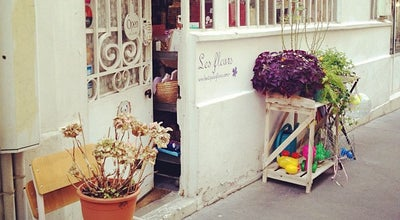 Photo of Miscellaneous Shop Les Fleurs at 6 Passage Josset, Paris 75011, France