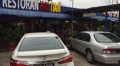 Photo of Arcade Hai Tian Restaurant, Kuantan at Malaysia