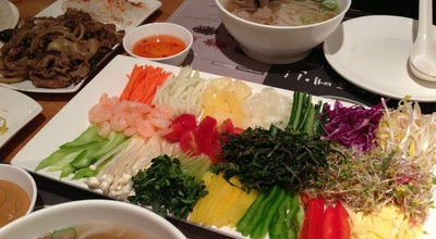 Photo of Vietnamese Restaurant 포메인 / PhõMēin at 원미구 중동, 부천시 422-090, South Korea