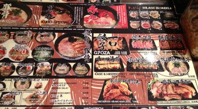 Photo of Food Takumi Tonkotsu & Gyoza (麺処 匠 二代目) at Oststr. 51, Düsseldorf 40211, Germany