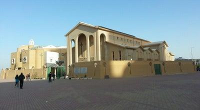 Photo of Church Roman Catholic Church - Kuwait City at Kuwait
