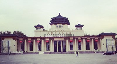 Photo of Convention Center 农业展览馆 Agricultural Exhibition Center at 16 East 3rd Ring N Rd, Beijing, Be, China