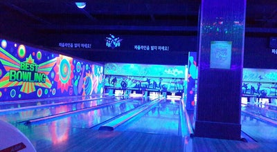 Photo of Bowling Alley 베스트 볼링 & 포켓볼장 at South Korea