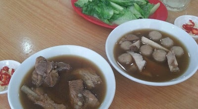 Photo of Chinese Restaurant JB Bak Kut Teh at Malaysia