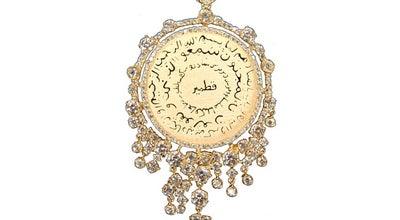 Photo of Jewelry Store ZERGER at Izzettin Çalışlar Cad. No:14/b-c, istanbul 34180, Turkey