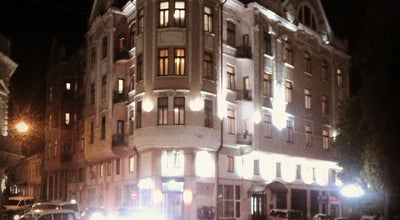Photo of Music Venue Чернівецька обласна філармонія / Chernivtsi Philharmonic at Пл. Філармонії, 10, Чернівці 58000, Ukraine