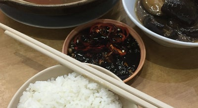 Photo of Chinese Restaurant Man Li Hiong Bak Kut Teh 萬里香肉骨茶 at Damai Plaza, Kota Kinabalu 88300, Malaysia