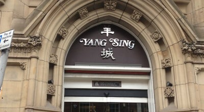 Photo of Chinese Restaurant Yang Sing | 羊城 at 34 Princess Street, Manchester M1 4JY, United Kingdom