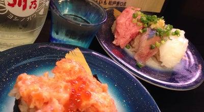 Photo of Sushi Restaurant もりいち 松戸東口店 at 松戸1178, 松戸市, Japan