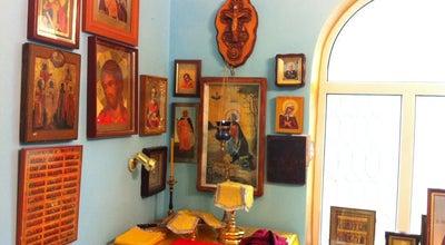 "Photo of Church Церковь иконы Божьей Матери ""Державная"" at Ул. Бела Куна, Симферополь, Ukraine"