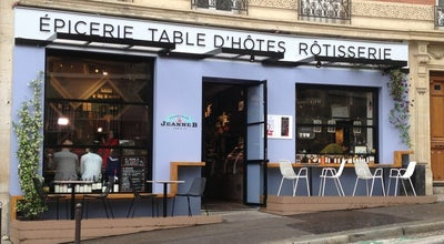 Photo of French Restaurant Jeanne B at 61 Rue Lepic, Paris 75018, France
