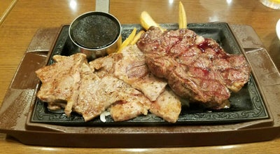 Photo of Steakhouse ステーキガスト 八街店 at 文違301-1329, 八街市 289-1104, Japan