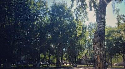 Photo of Park Кировский сквер at Вологда, Russia