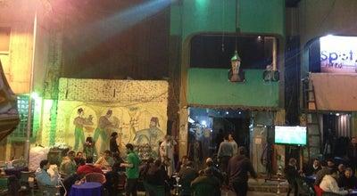 Photo of Cafe Capitano Cafe | كابيتانو كافيه at Nadi Al Tersana Fence, Meet Oqba, Egypt