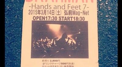 Photo of Rock Club Mag-Net at 大字元寺町35, 弘前市 036-8355, Japan