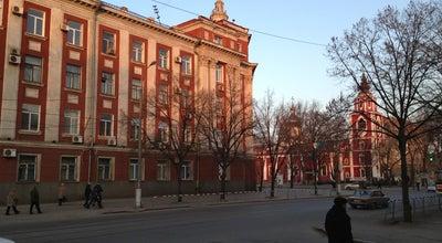 Photo of Park Скверик Ленина at Ул. Ленина, Kryvyy Rih 50000, Ukraine