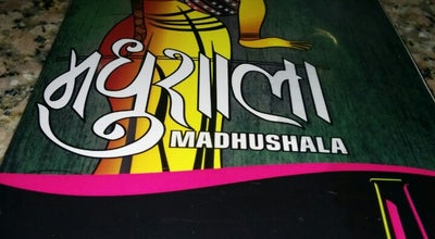 Photo of Beer Garden madhushala at Epicenter, India