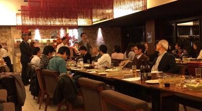 Photo of Vegetarian / Vegan Restaurant Tawawa 二条店 at 西ノ京朱雀町1, 京都市中京区 604-8520, Japan