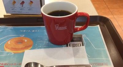Photo of Donut Shop ミスタードーナツ JR福知山ショップ at 字天田小字吉良91, 福知山市, Japan
